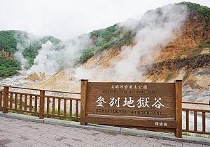 9db0bdb3694f8f7067803573ee581299 s - ゴールデンウィーク2020年、おすすめ北海道旅行。イベント・穴場・ツアーもチェックしよう。