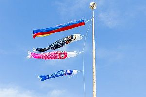 carp streamer 2259553 640 - 男の子のための端午の節句(こどもの日)にはイベントも。こどもの日の意味・由来は?五月人形・鎧・兜を選んでみよう。