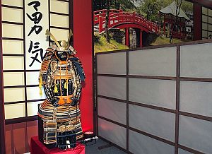 samurai 1176321 640 - 男の子のための端午の節句(こどもの日)にはイベントも。こどもの日の意味・由来は?五月人形・鎧・兜を選んでみよう。