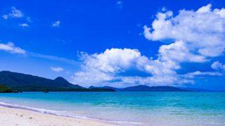okinawa 3421799 1280 320x180 - ゴールデンウィーク2020年、おすすめ沖縄旅行。 イベント・穴場・ツアーもチェックしよう。