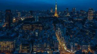 tokyo 2138168 1280 320x180 - ゴールデンウィーク2020年、おすすめ関東旅行。 イベント・穴場・ツアーもチェックしよう。